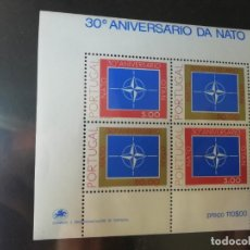 Sellos: PORTUGAL - BLOC 26 - 1979 - 30º ANIVERSÁRIO OTAN -SELLOS. Lote 278698698