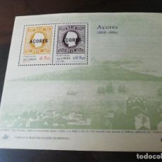 Sellos: BLOCO 29 - 1980 - AÇORES - SELLOS DE PORTUGAL. Lote 278699193