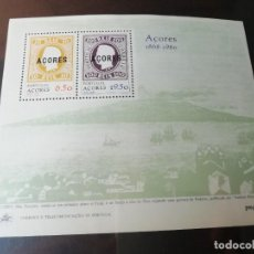 Sellos: PORTUGAL - BLOCO 30 - 1980 - MADEIRA - STAMPS OF PORTUGAL. Lote 278699503