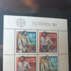 Sellos: BLOCO 31 - 1980 - LUBRAPEX 80 - SELLOS DE PORTUGAL. Lote 278699718