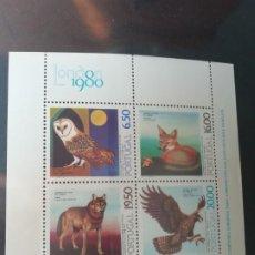 Sellos: PORTUGAL - BLOCO 32 - 1980 - ZOO DE LISBOA- STAMPS OF PORTUGAL-ANIMALS. Lote 278699958
