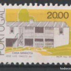 Sellos: PORTUGAL 1985 ARQUITECTURA TRADICIONAL SELLO USADO * LEER DESCRIPCION. Lote 279520863