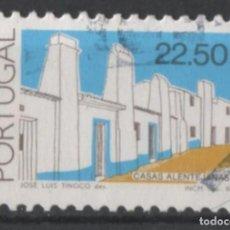 Sellos: PORTUGAL 1986 ARQUITECTURA TRADICIONAL SELLO USADO * LEER DESCRIPCION. Lote 279520933