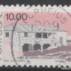 Sellos: PORTUGAL 1987 ARQUITECTURA TRADICIONAL SELLO USADO * LEER DESCRIPCION. Lote 279520958