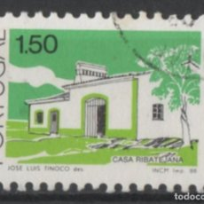 Sellos: PORTUGAL 1988 ARQUITECTURA TRADICIONAL SELLO USADO * LEER DESCRIPCION. Lote 279520973