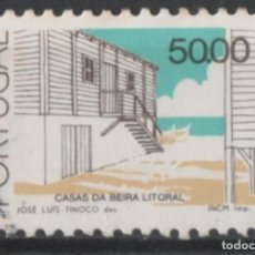 Sellos: PORTUGAL 1985 ARQUITECTURA TRADICIONAL SELLO USADO * LEER DESCRIPCION. Lote 279521008