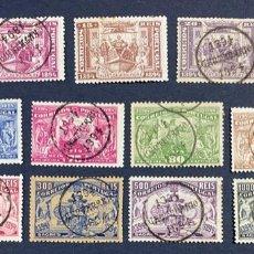 Sellos: PORTUGAL, 1894. YVERT 96/108. HENRIQUE AVIZ. SERIE COMPLETA. NUEVOS Y USADOS. CON Y SIN FIJASELLOS.. Lote 285965953