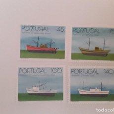Timbres: AÑO 1994 PORTUGAL SERIE NUEVA. Lote 286255728