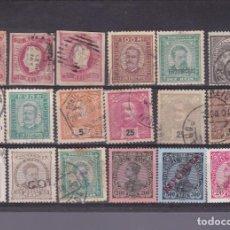 Timbres: FC3-50 - LOTE SELLOS CLÁSICOS/ ANTIGUOS PORTUGAL. Lote 286768268