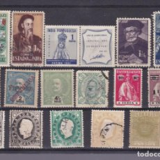 Timbres: FC3-25 - LOTE SELLOS ANTIGUOS COLONIAS PORTUGAL /INDIA. Lote 286769573