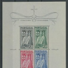 Sellos: PORTUGAL 1946 HOJA BLOQUE ** MNH 80 € - 188. Lote 286887183