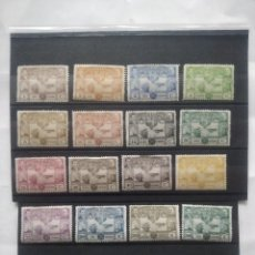 Sellos: PORTUGAL - 1923 - TRAVESIA ATLANTICO - 257/272 YVERT - MH. Lote 286891353