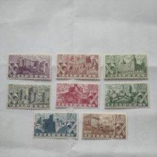 Sellos: PORTUGAL - 1946 - YVERT 675/680 - MH - SERIE COMPLETA. Lote 286892268