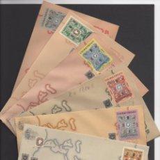 Sellos: PORTUGAL, LOTE DE SOBRES DE ULTRAMAR PORTUGUÉS 1953. Lote 286956518