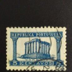 Sellos: ## PORTUGAL USADO 1935 TEMPLO DE EVORA 5C##. Lote 287961893