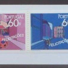 Sellos: 1990-PORTUGAL-SELLOS-SERIE COMPLETA-FELICITACIONES. Lote 287982253