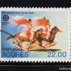 Sellos: AZORES 331** - AÑO 1981 - EUROPA - FOLKLORE. Lote 288076328