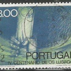 Sellos: PORTUGAL - 3,00 ESCUDOS - IV CENTENARIO DE OS LUÍSADAS - USADO. Lote 288726398