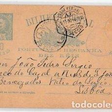 Sellos: PORTUGAL & BILHETE POSTAL, PORTUGAL, HESPANHA, LISBOA 1897(183). Lote 289423468