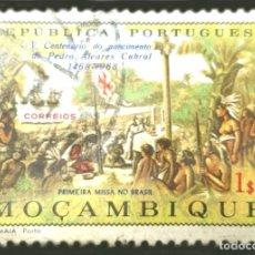 Sellos: MICHEL MZ 541 - PORTUGAL - MOZAMBIQUE - P.A. CABRAL, 500TH ANNIVERSARY (1968) - 1968. Lote 289425638
