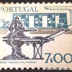 Sellos: MICHEL PT 1391 - PORTUGAL - 1978 - INDUSTRIA | PRENSAS DE IMPRESIÓN. Lote 289447618