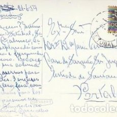 Sellos: PORTUGAL & CIRCULADO, IGREJA DE JÉSUS INTERIOR, ED. AMÉRICO RIBEIRO, PORTALEGRE 1959 (681). Lote 289627338