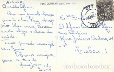 PORTUGAL & CIRCULADO, VISEU, CLAUSTRO DA SÉ, LISBOA 1960 (681) (Sellos - Extranjero - Europa - Portugal)