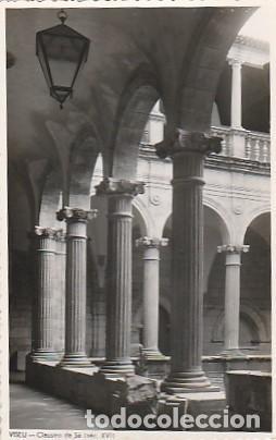Sellos: Portugal & Circulado, Viseu, Claustro da Sé, Lisboa 1960 (681) - Foto 2 - 289627723