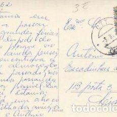 Sellos: PORTUGAL & CIRCULADO, LAGOS, PANORAMA DE LA BAHÍA, LISBOA 1962 (133). Lote 289628643