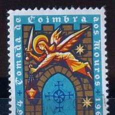 Sellos: SELLO DE PORTUGAL CONQUISTA DE COIMBRA (MATASELLADO). Lote 289902413
