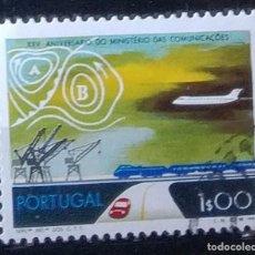 Sellos: SELLO DE PORTUGAL XXV ANIVERSARIO DEL MINISTERIO DE COMUNICACIONES (MATASELLADO). Lote 289903898