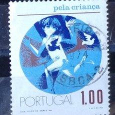 Sellos: SELLO DE PORTUGAL POR LA CRIANZA (MATASELLADO). Lote 290004223