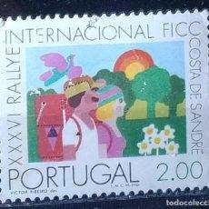 Sellos: SELLO DE PORTUGAL RALLY INTERNACIONAL FICC (MATASELLADO). Lote 290004398