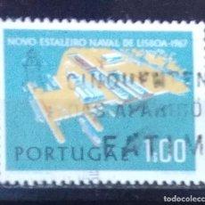 Sellos: SELLO DE PORTUGAL NUEVO PUERTO NAVAL DE LISBOA (MATASELLADO). Lote 290004818