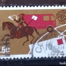 Sellos: SELLO DE PORTUGAL UPU 1874-1974 (MATASELLADO). Lote 290007198