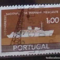 Sellos: SELLO DE PORTUGAL II CONGRESO NACIONAL DE MARINA MERCANTE (MATASELLADO). Lote 290008938