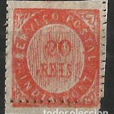 Sellos: PORTUGAL - INDIA PORTUGUESA - 20 REIS - NUEVO - ÚNICO. Lote 290025793