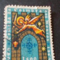 Sellos: SELLO PORTUGAL. 9º CENTENARIO DA TOMADA DE COIMBRA AOS MOUROS 1064 -1964 1$00 1965. Lote 291411458