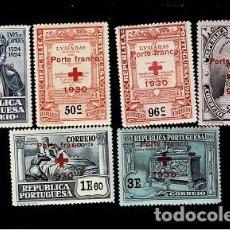 Sellos: CL8-16 REPUBLICA PORTUGUESA CRUZ ROJA SOBRECARGA PORTE FRANCO 1930. Lote 292152288
