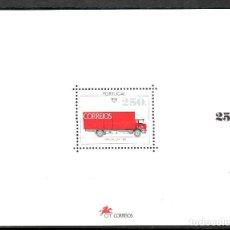 Sellos: PORTUGAL 1994 TEMA UPAEP VEHICULOS DE TRANSPORTE POSTAL HB. Lote 294567658