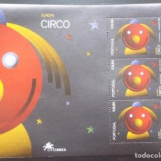 Sellos: TEMA EUROPA. 2002 PORTUGAL HB HOJA BLOQUE. EL CIRCO 1. Lote 294569188