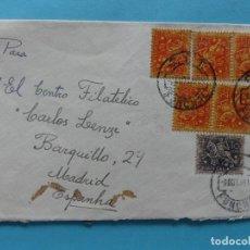 Sellos: FOLATELIA - SOBRE CARTA CIRCULADO DESDE PORTUGALA ESPAÑA 9 OCTUBRE 1959 CON BONITO FRANQUEO. Lote 295031813