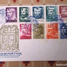 Sellos: SOBRE PRIMER DIA.1955 REYES DE PORTUGAL. 1ª DINASTIA. Lote 295373923
