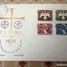 Sellos: ENCIERRO DEL AÑO SANTO FATIMA PORTUGAL 1951. Lote 295376173