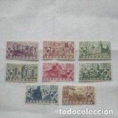 Sellos: PORTUGAL - 1946 - YVERT 675/680 - MH - SERIE COMPLETA. Lote 295866763