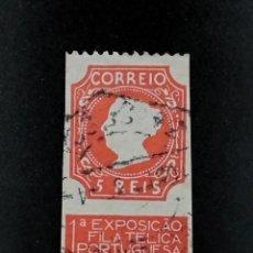 Sellos: SELLO DE PORTUGAL - BOL 44 - 6. Lote 297115403