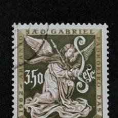 Sellos: SELLO DE PORTUGAL - BOL 44 - 6. Lote 297115973