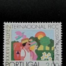 Sellos: SELLO DE PORTUGAL - BOL 44 - 6. Lote 297117283