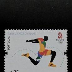 Sellos: SELLO DE PORTUGAL ** € - BOL 44 - 6. Lote 297117948