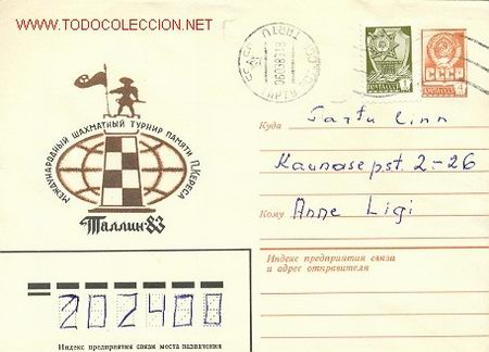 RUSIA, AJEDREZ - TORNEO DE TARTU DE 1983 (Sellos - Extranjero - Entero postales)